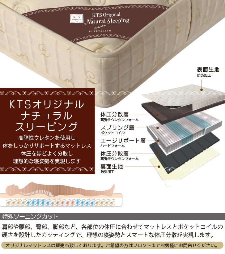 (株)呉竹荘オリジナルベッド