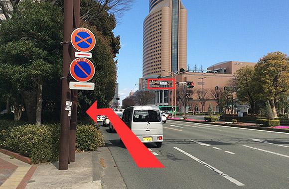 2. ホテル前道路