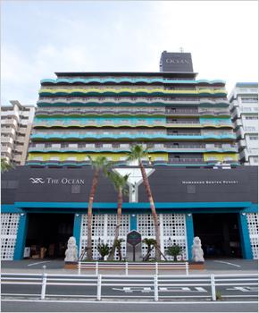 浜名湖弁天リゾートホテル ジ・オーシャン