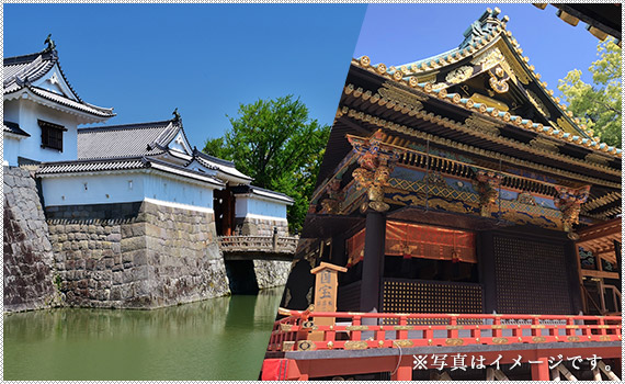 Point 3 静岡の観光